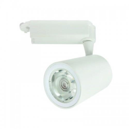 12W LED Innen Fluter METRO 24° Weiß Neutralweiß GL5108
